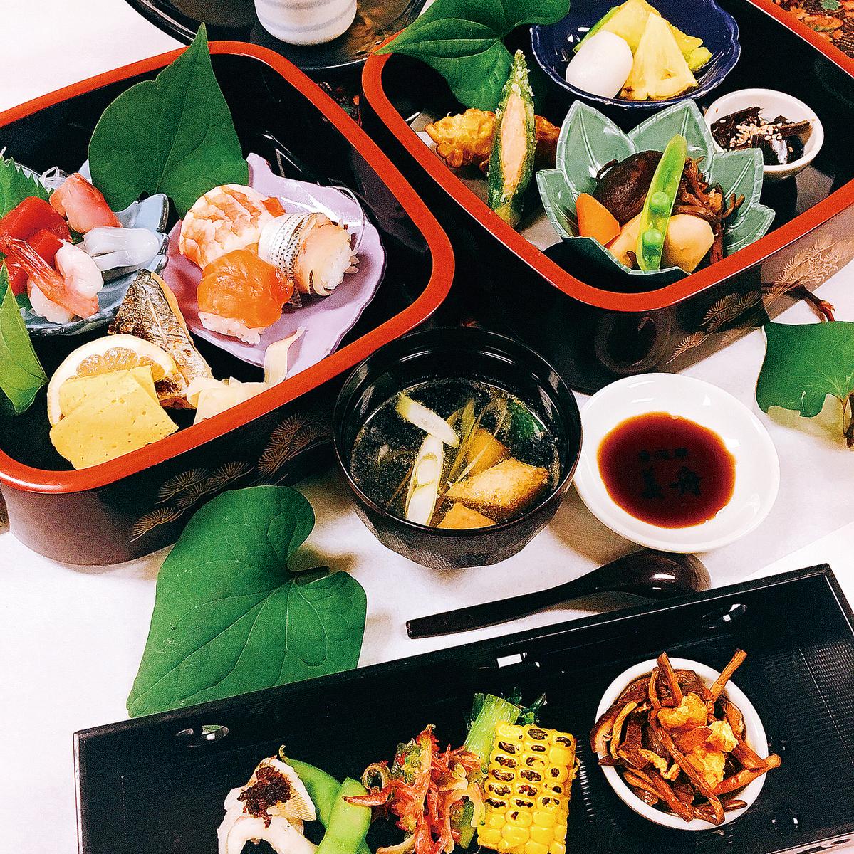 Tama box lunch