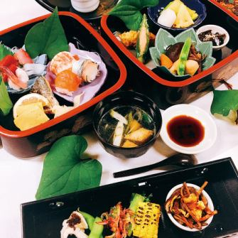 【Catering service with Mibu's catering service long loved at Machida】