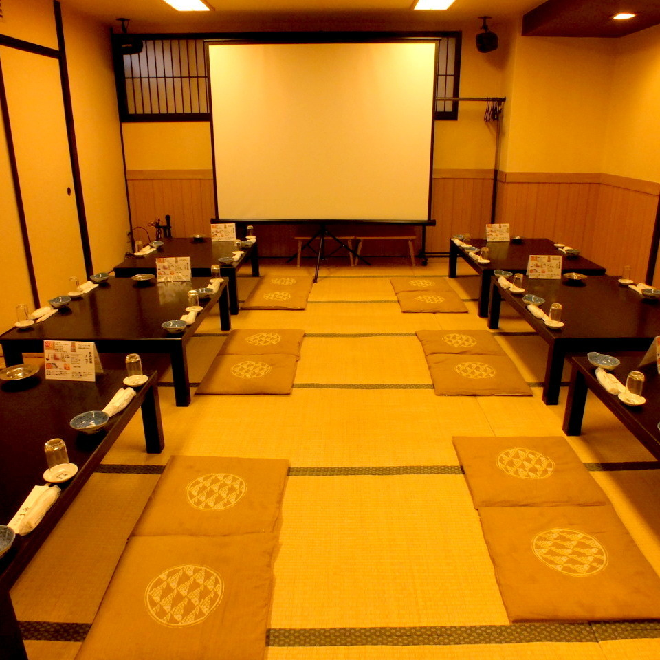 【Banquet room】 Up to 15 people.It can also be used for gifts and entertainment.