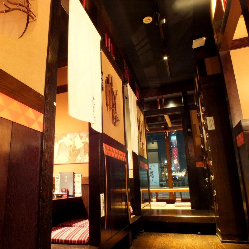 Reproduce the nostalgic atmosphere reminiscent of Edo culture!