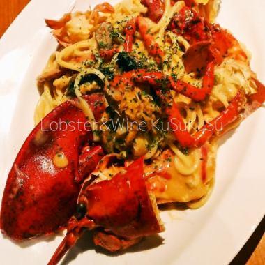 ★龙虾番茄奶油意大利面★