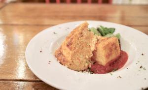 B 根菜とベーコンのチーズinキッシュ