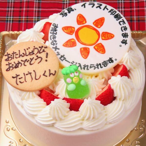 いつもと違うお祝いをしたい時に!《プリントケーキ・デコレーションケーキ》