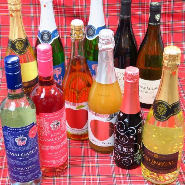 たけしシェフイチオシの≪各種ボトル≫