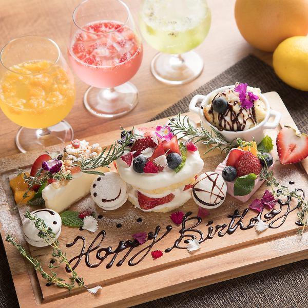 【パティシエ特製♪】お祝いホールケーキ付き180分飲放☆記念日コース3600円