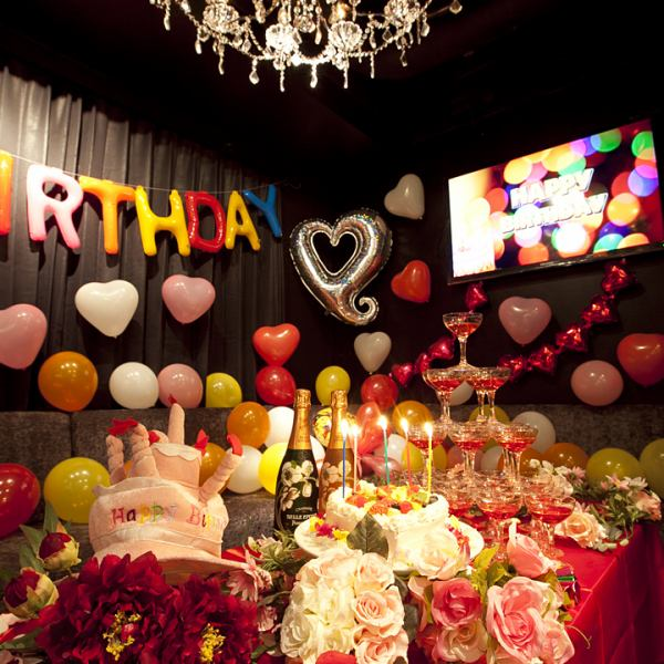 Birthday balloon indoor decoration ★ Decorate the sofa private room gently with a balloon ★ Wedding gifts · anniversary etc. ◎