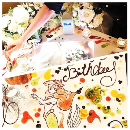 Birthday Table Art & Popular Character Surprise Movie with Halloween or Wedding