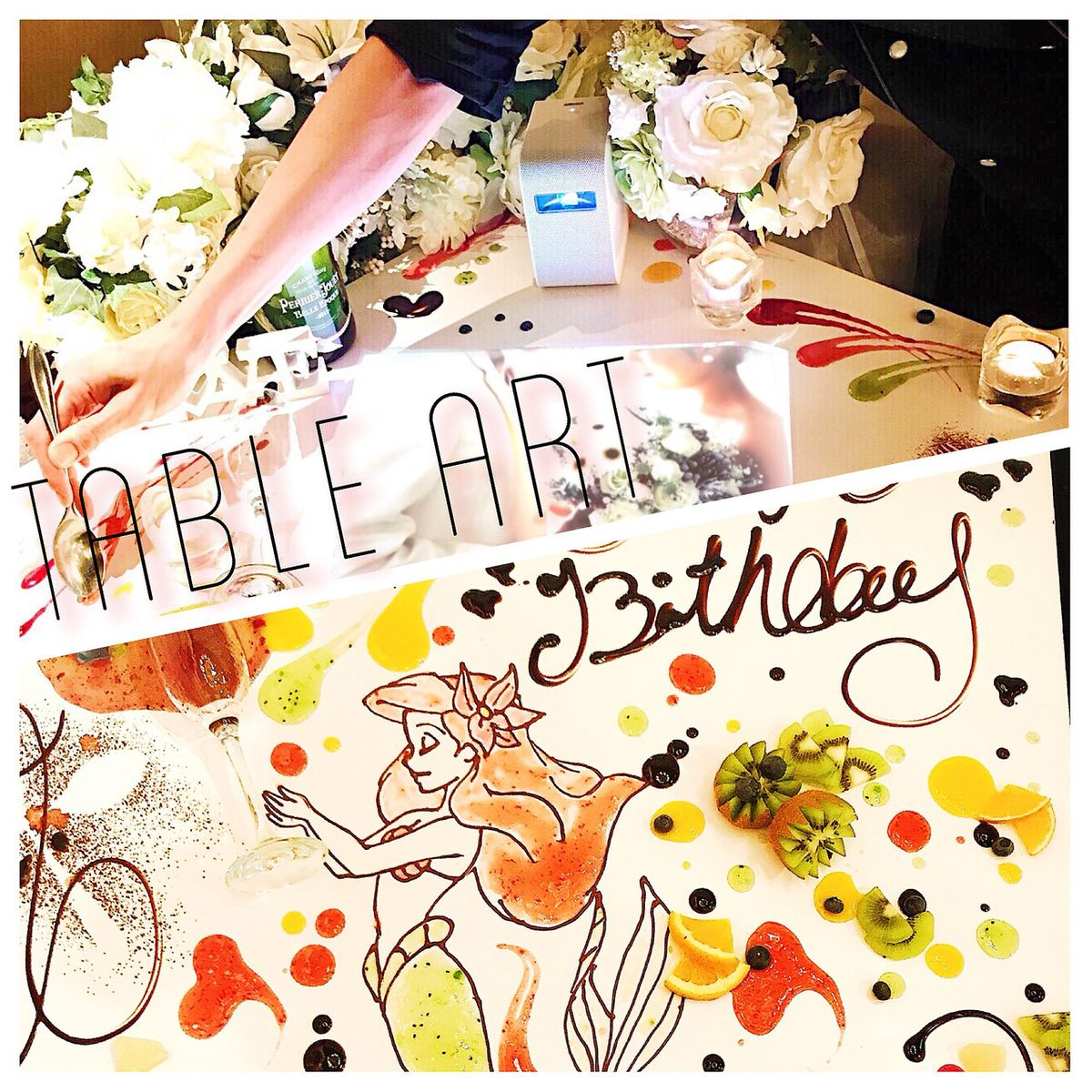 All seats private room ☆ ideal birthday party ★ Table art, surprise such as dress cake ★