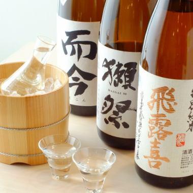 プレミア日本酒、焼酎各種