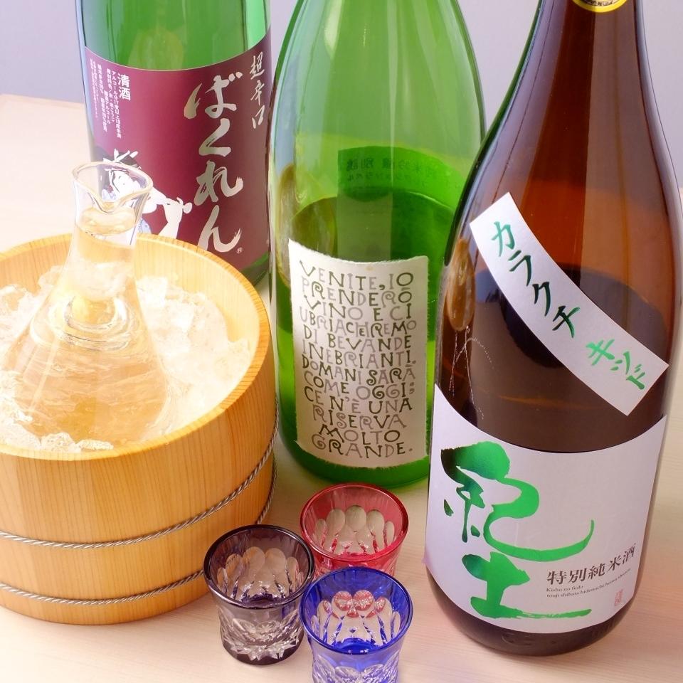 日本酒多数ございます。