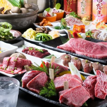【From special salads to steaks】 2 hour drinks with unlimited drinks 7,000 yen course (14 items)