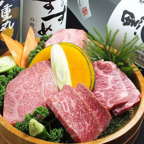 【I want you to eat it first!】 4 points special on special occasions