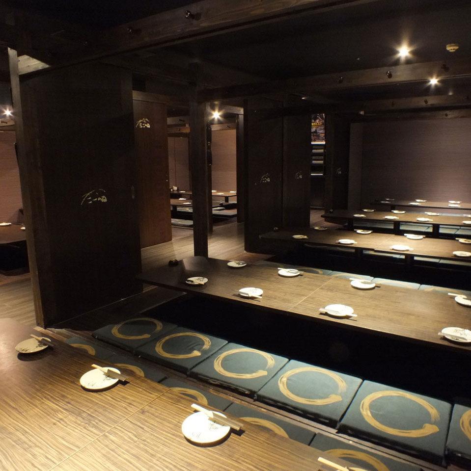 超過74人的私人房間【最多120人】★