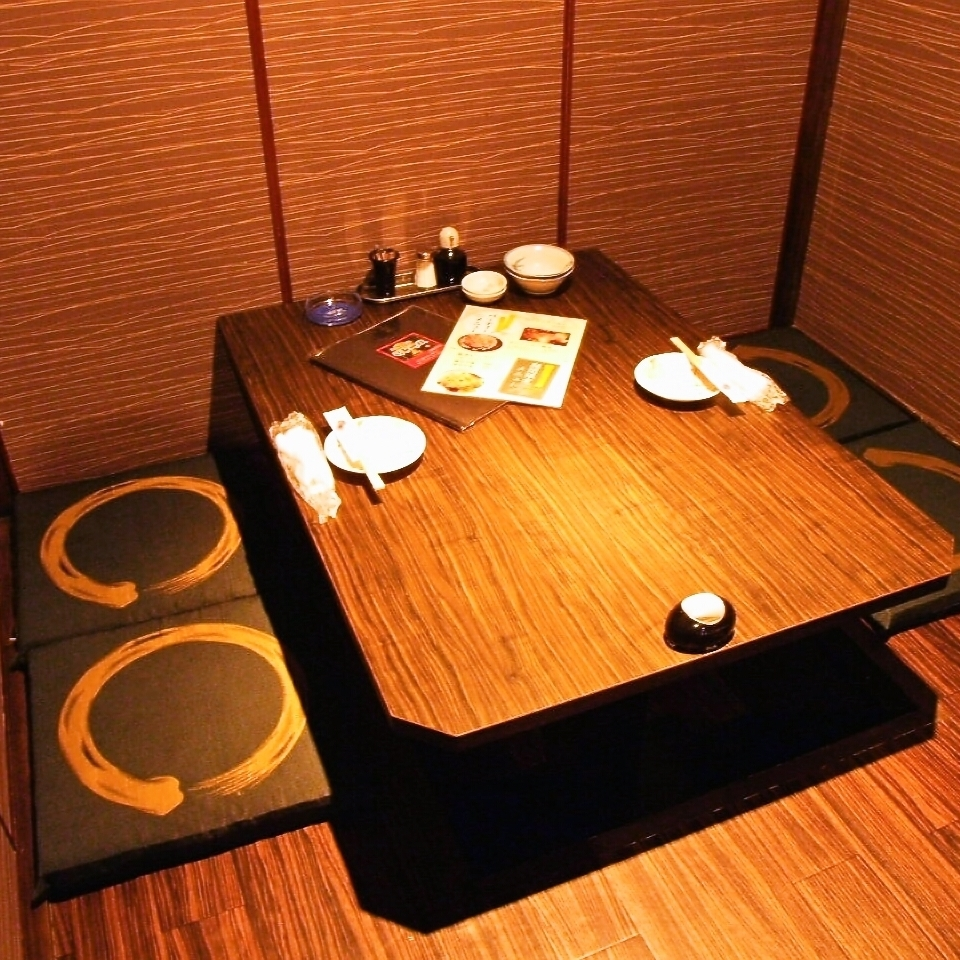 Complete private room for 2 people ★