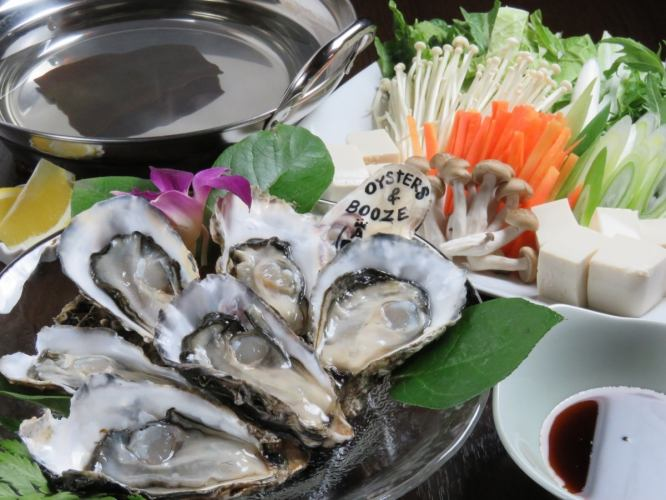 【End of year party ◎】 draft beer included 120 minutes drinking ♪ AZUMASI new specialty oyster shabu course course 5000 yen