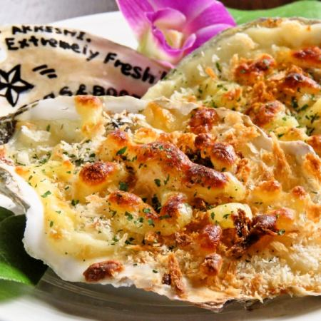 Oyster gratin (2 pieces)