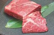 牛のステーキ 【数量限定】
