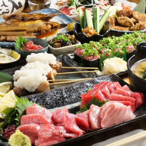 【宴会大歓迎】漁師料理で宴会はいかがですか?皆んなが好きな海鮮料理・鮪料理!30名様から貸切OK!40名様以上は要相談!最大200名様別室で対応可能!貸切は日曜・祝日もお昼からでもOK!個人での宴会から会社宴会まで、ご相談に柔軟に対応します。ご不明な点は、お電話下さい♪お料理のプランアップも対応致します★