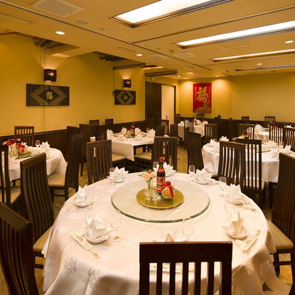 鱼翅和丰盛的自助餐厅♪我们将根据人数准备一个私人房间!最多可容纳30人的独立房间!一层楼预留多达80人OK!
