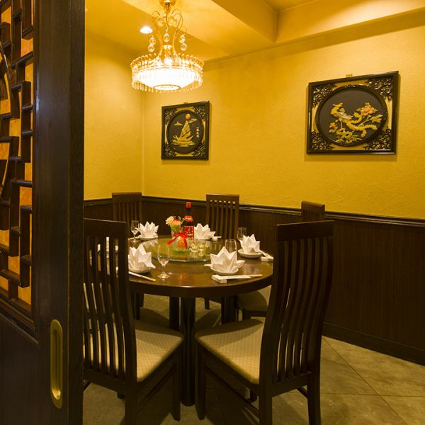 Dating & perfect for a small number of people! Uncommon in Chinatown, available ♪ two people - half private room, 6 people - full private room