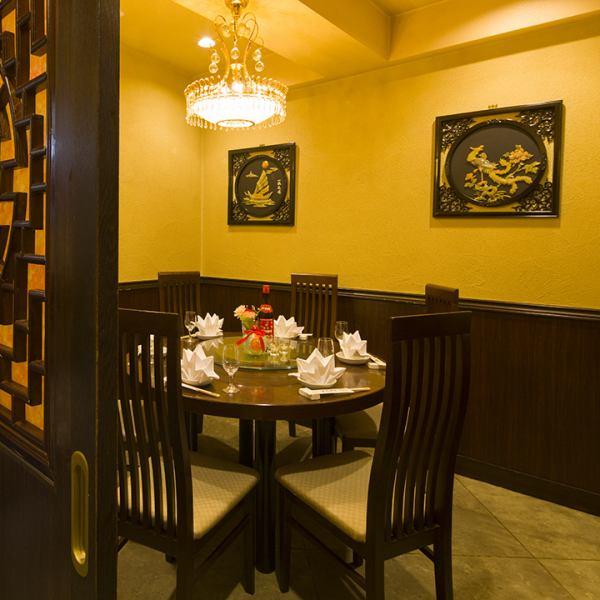 约会和完美的小团体!不寻常的唐人街,2~半私人房间·6人〜完整的私人房间♪