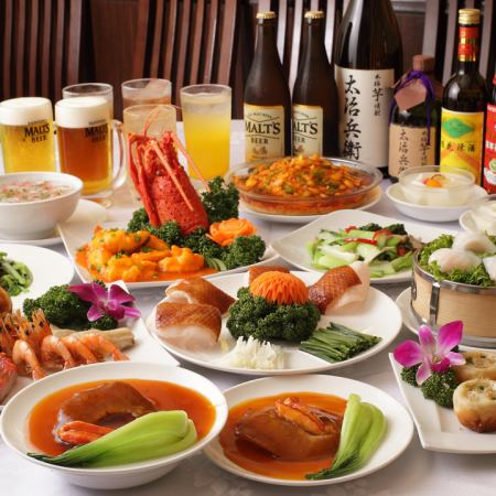 【Course】 3 hours Half drink and all-you-can party courses! Shark's fin & Beijing duck All 11 items 50% OFF5500 yen !!!