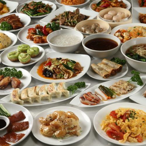 【解放】85个项目的自助餐以及平日只有1680日元
