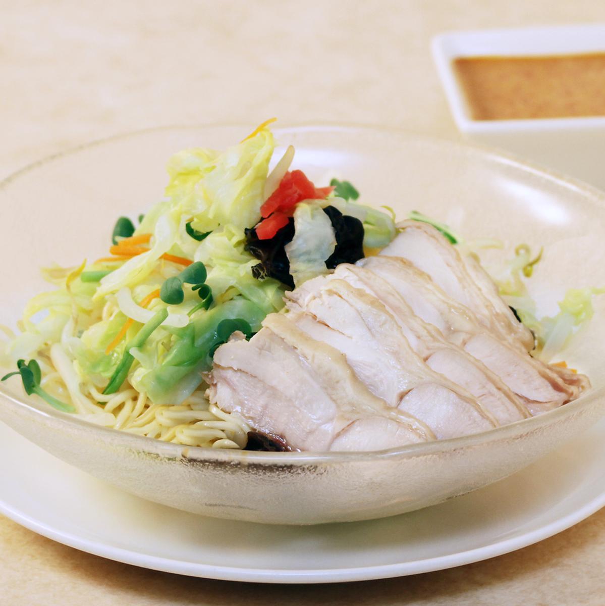 Bunbungee noodles
