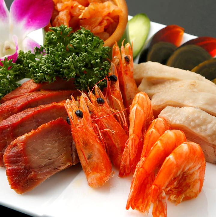 供应四种不同的开胃菜