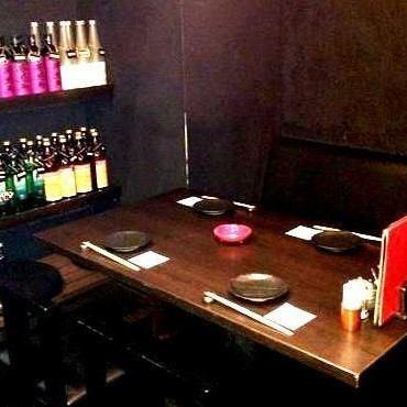 «精彩的國內蔬菜x Asagaki少年»擁有一個沒有豐富的毛絨碗的輕薄菜餚Yakitori怎麼樣?擁有一個吹噓菜餚菜單,你可以享受罕見的燒酒和粘酒。我們正在準備在女性中流行的果酒和酸和雞尾酒,所以請隨時訪問我們的晚餐和宴會。