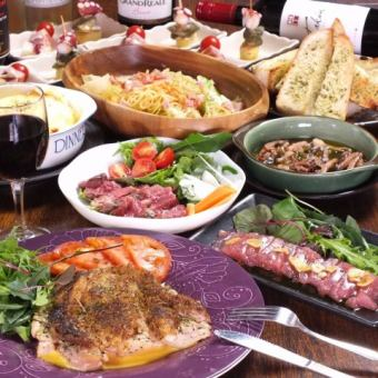 【All-you-can-eat ♪】 <All 6 items> W-NGOMI - Course using coupons 3600 yen → 2900 yen