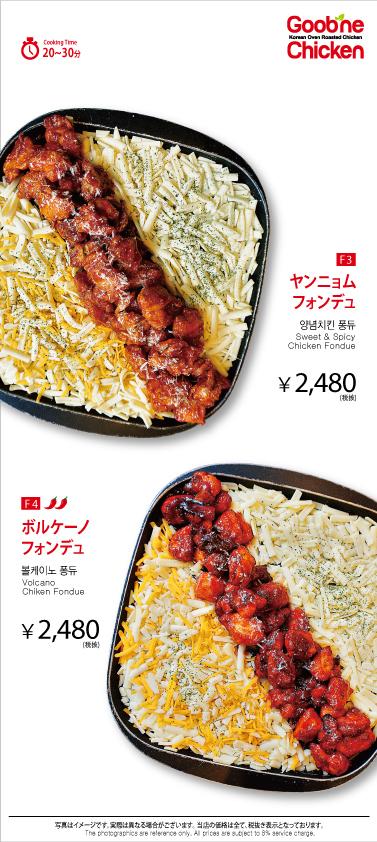 치즈 닭 갈비 ☆