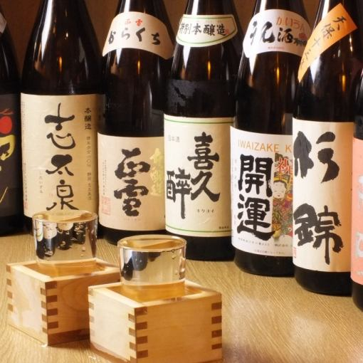 【Shizuoka regional sake is OK!】 2 hour single drink all you can eat 2000 yen (tax included)