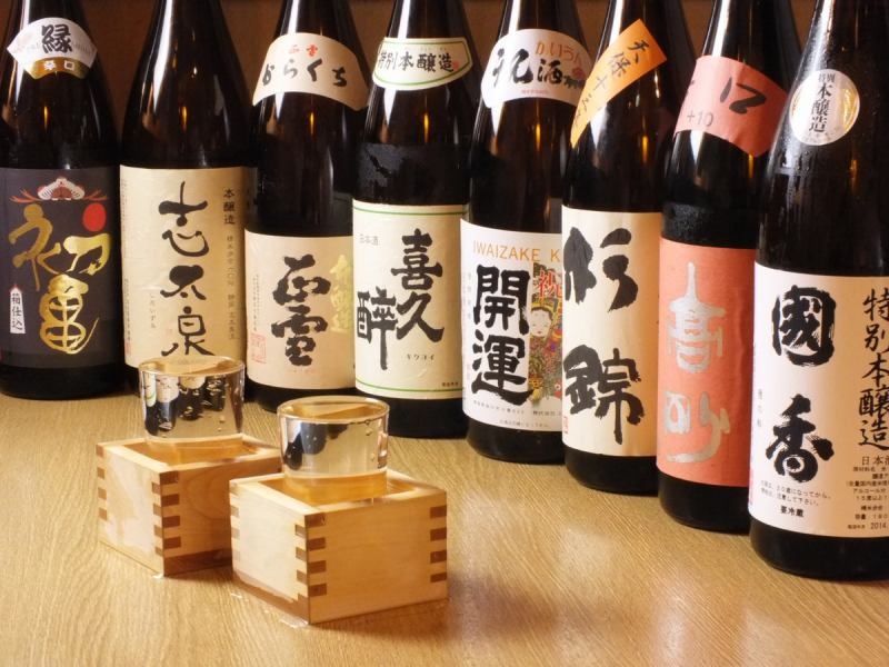 Shizuoka regional sake is abundant! There is also an all-you-can-drink menu for 2 hours 2 ~ ♪