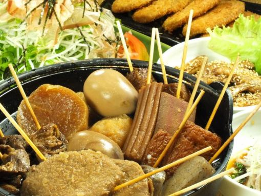 【2 H with All-you-can-eat!】 10 bags of Buddhist party courses 4000 yen (tax included)