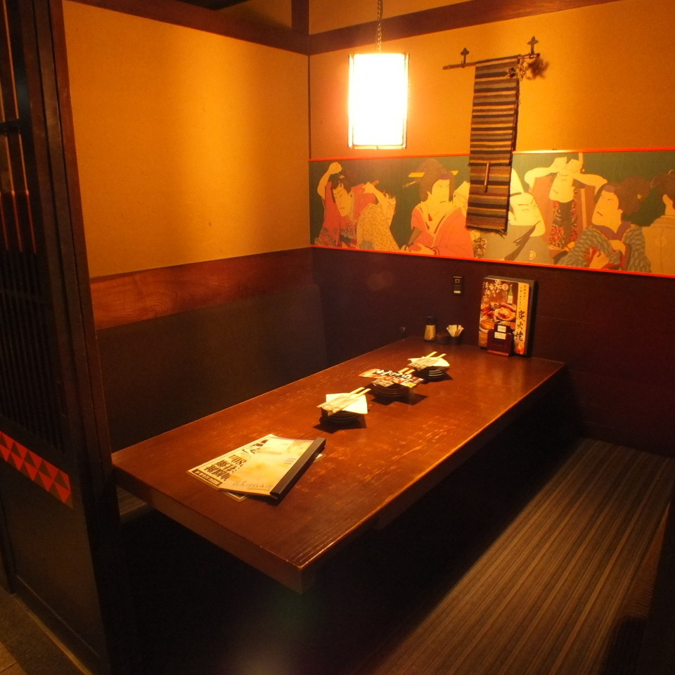 【Six persons private room】 Private room with calm atmosphere ♪ Recommended for Gokon and Girls Association ♪