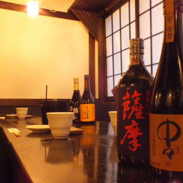 【20 people for up to 28 guests OK】 The spacious seats that can see the whole are perfect for large banquets and private ◎ If it's a company banquet, go to our shop in Yokohama Station, a 5-minute walk away! Convenient & Reliable ♪ ♪ Yokohama / Yokohama Station / Izakaya / Banquet / All you can drink / 3 hours / Private room / Girls' Association / Date]