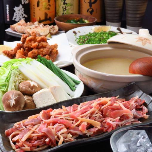 精美的鸡肉sha锅[5000日元套餐] 10种搭配2H畅饮(不含税)