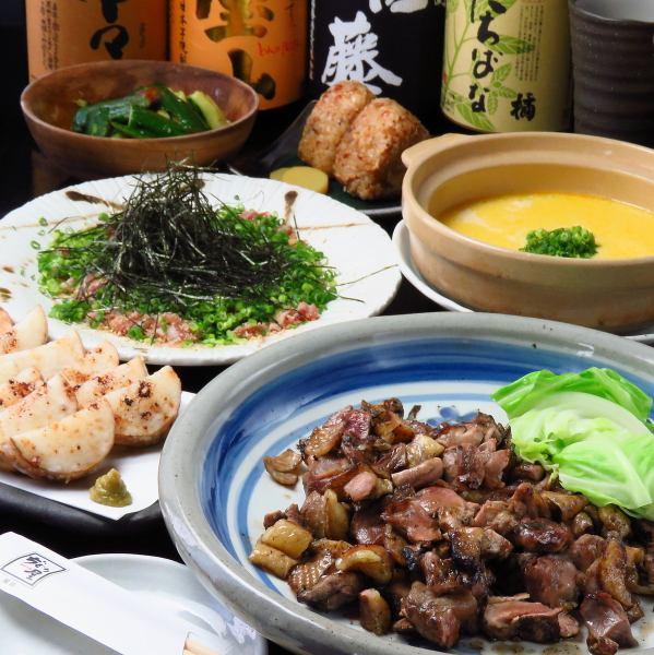 主要以桃子烤高級木炭◎全部8種2小時無限暢飲4000日元套餐