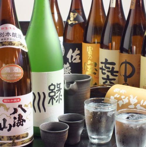 烧酒·日本酒是完整的!烧酒是380日元〜!