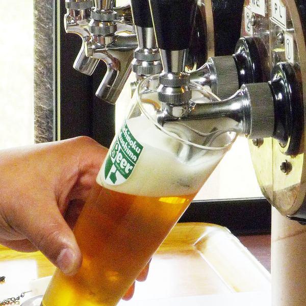 福岛路啤酒比尔森