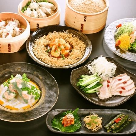 【Omakase Course of Feng Shui】 Cooking only ★ 2000 yen (tax excluded) with coupon use ⇒ 1800 yen (tax excluded) ♪