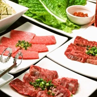 <All-you-can-eat yakiniku all-you-can-eat course ♪> Japanese beef cattle enter! Over 20 kinds! All you can eat! 90 minutes 2650 yen (tax excluded)