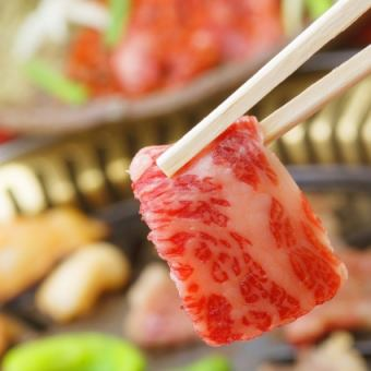 It is the best for welcome reception! <Yakiniku Sanjiku Course> 12 items with Kuroge Wagyu 1.5H Drinking attachment ★ 3500 yen → 3000 yen (excluding tax)