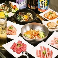 [Yakiniku Feast Special Course] 12 dishes including Japanese Black beef and all you can drink for 1.5 hours. 3,500 JPY reduced to 3,000 JPY (plus tax)