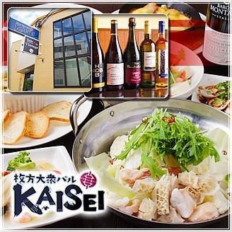 KAISEI的Puri Puri Motsu鍋4000日元套餐(9道菜,所有你可以喝2 H)★。]