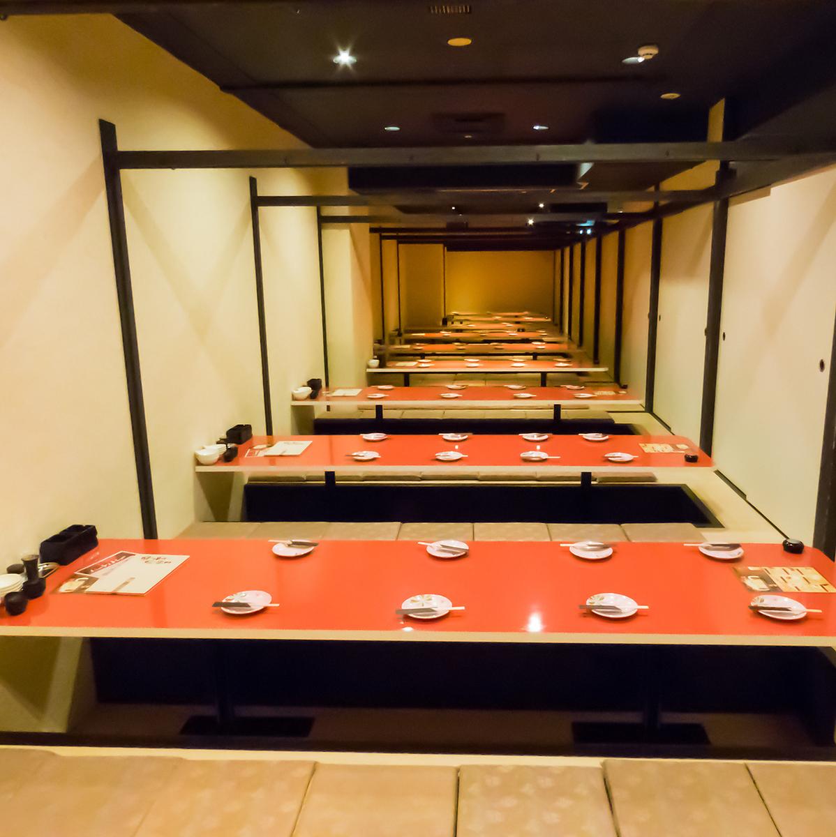 超過90人的私人房間【最多120人】★