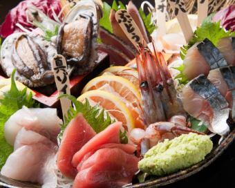 生鱼片5 TenSakari