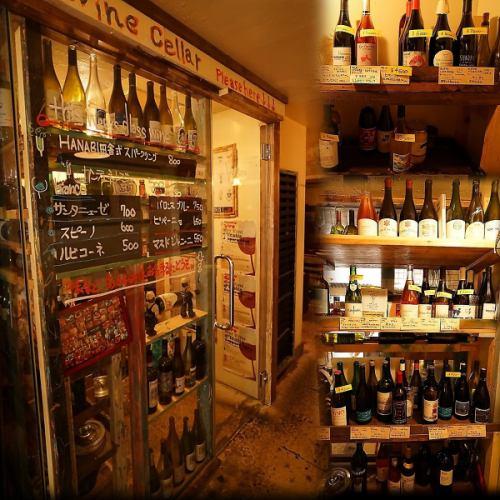 ワインセラーからお好きなワインが選べる特別な空間