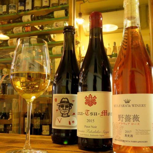 道産&世界の自然派ワインを目でも舌でも堪能できる♪